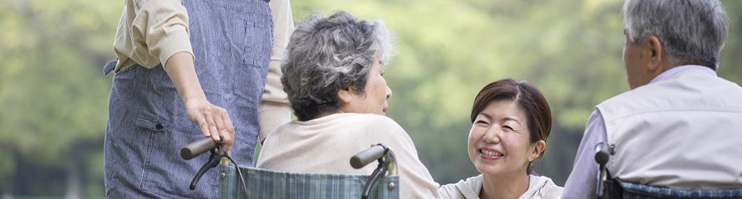 特別養護老人ホームとは